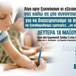 ayra-seminario4_180515