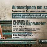 ayra-seminario7_091115