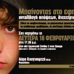 ayra-seminario_160215